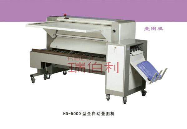 02冷裱机的设备简介|四川工程图纸输出设备销售维修第一品牌