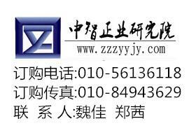 中国手摇冷裱机行业发展趋势及竞争调研分析报告