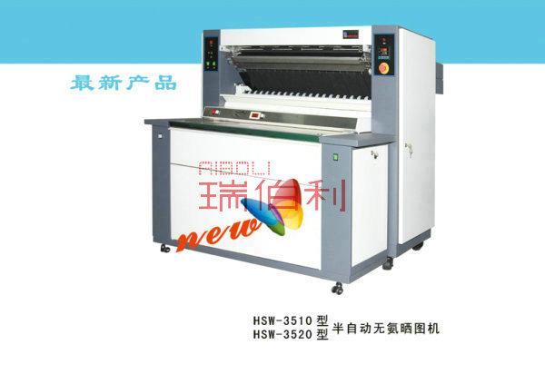 16四川高端彩色激光打印机销售维修第一品牌|冷裱机的注意事项