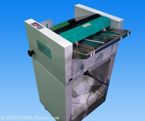 AMPHOT阿霍特206图文数码快印数码订折机