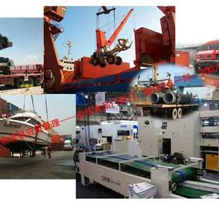 青岛进口德国二手信封机装订机进口报关公司