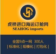 上海德国信封机装订机进口报关代理