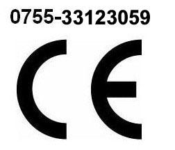 配页机CE认证服务配页机CE认证
