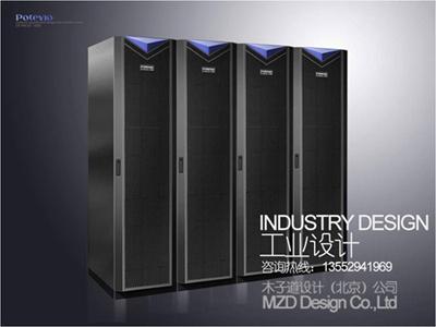 电子机柜外观设计 大型机柜产品设计 无线通讯机柜设计 配页机设计 光刻机