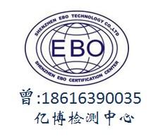 烫金机CE认证,晒版机CE认证和印刷设备CE认证