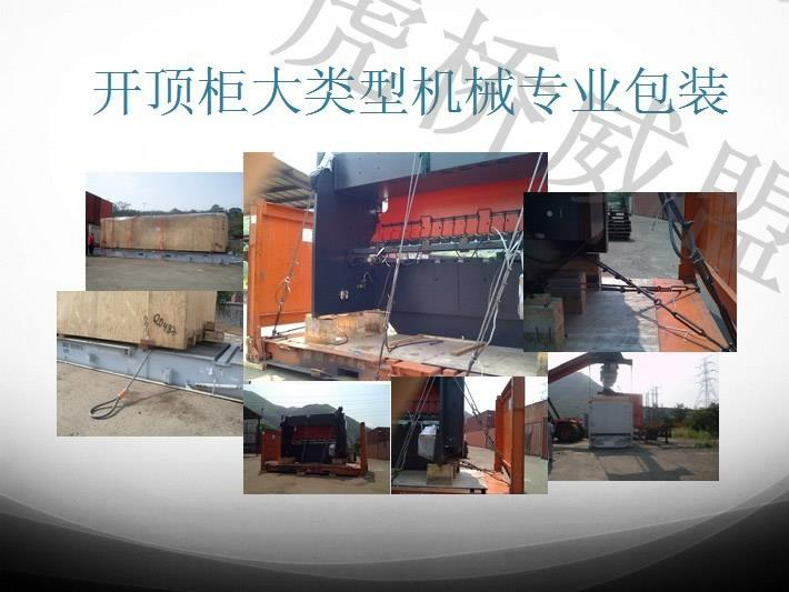 上海二手烫金机进口报关代理公司