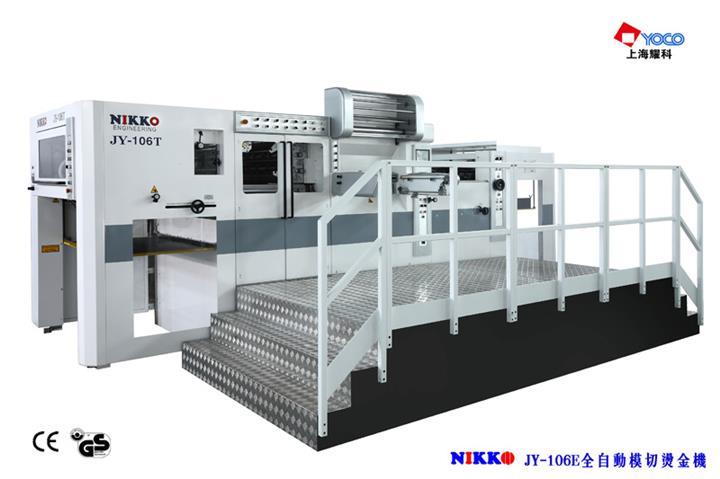 全自动模切机视频_JY-106T全自动模切烫金机_模切机价格