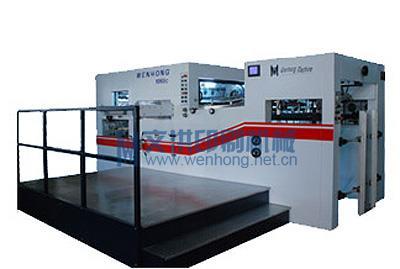 43全自动模切机第一品牌深圳文洪印刷机械