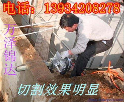 切割锯雁塔区钢筋混凝土开槽机使用说明