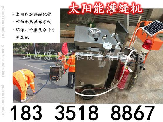 灌缝机开槽机江西抚州