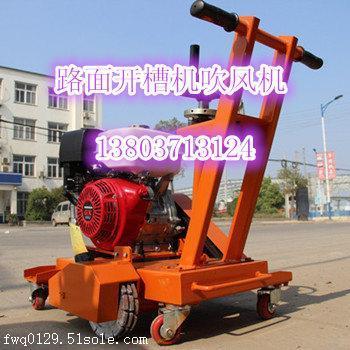 阿克苏电动开槽机        供应商