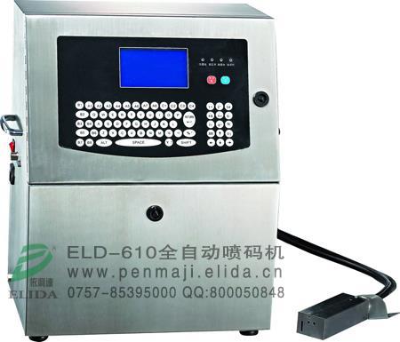 依利达全自动喷码机广州小字符喷码机中山在线式生产日期印码机