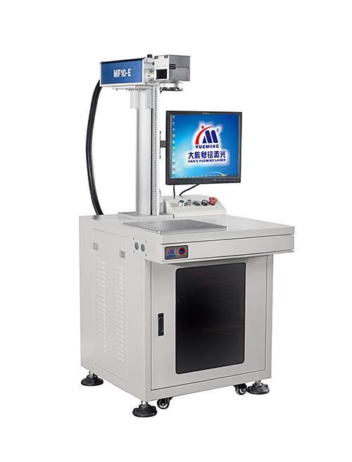 自动激光喷码机金属激光打码机