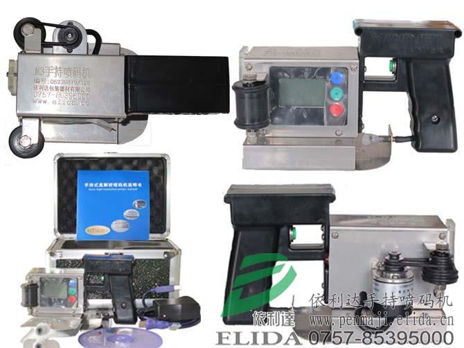 深圳东湖便携式喷码机,江西移动型喷码机,珠海板材印码机价格