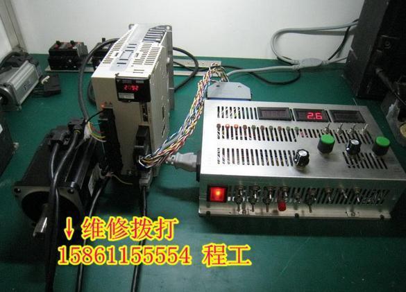 日立J100-004SFE4折页机专用变频器维修