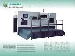 模切压痕线///推荐/永顺机械有限公司优质的全自动模切压痕机