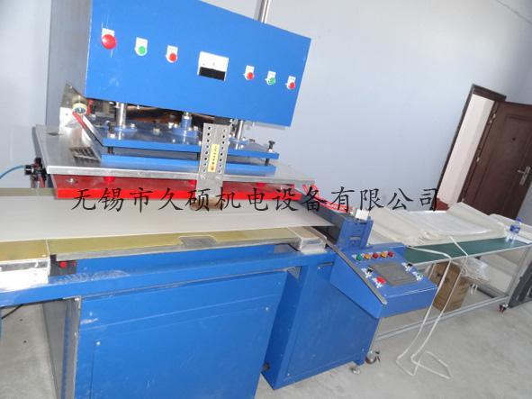 供应海绵复合布压花机,压痕机