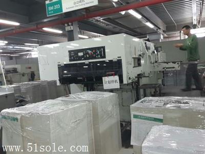 东莞大宏二手日本进口1020全自动啤机 压痕机