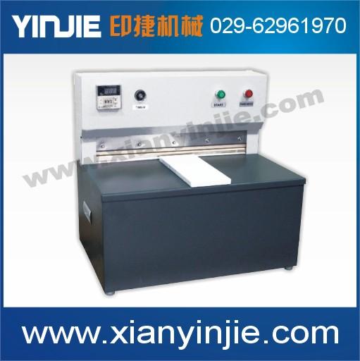 JP520E精装压槽机
