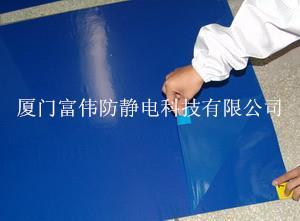 粘尘垫报价厂家直销 /厂家推荐/最好的粘尘垫供应商
