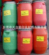 供应印花浆料|弹性绒面浆