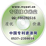 供应印花浆料系列专利