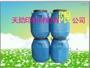 【厂家直销】天☆∮★助TZ-♀∮环保印花浆料 水性立体厚板浆