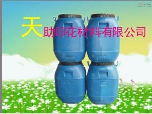 【厂家直销】天助TZ-环保水性立体厚版浆 尼龙立体白胶浆
