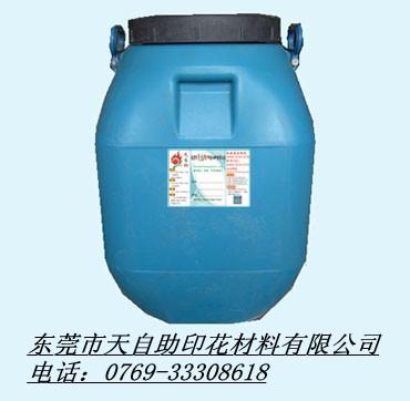 抗氧化环保金葱浆 牢度好金葱浆 白胶浆