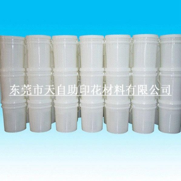 供应环保透明打底浆|白胶浆
