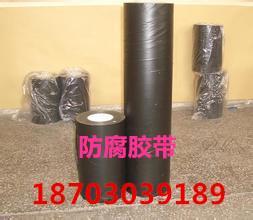 供应新疆聚乙烯工业产品胶带-聚乙烯防腐胶带-高密度胶带零售