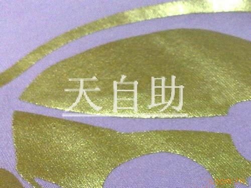 环保高品质仿烫金浆 仿烫银浆