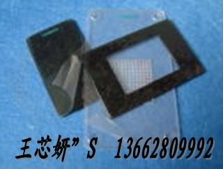 东莞第一厂家 斯达嘉电子材料有限公司 保护膜