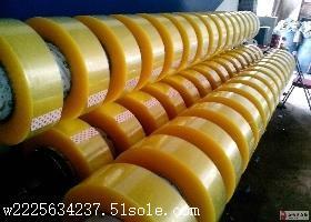 东莞进出口环保封箱胶拉伸膜保护膜特殊胶带印刷胶纸