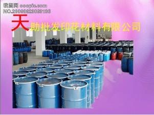 【厂家直销】天助TZ-环保进口日本隔离浆 防烫金浆