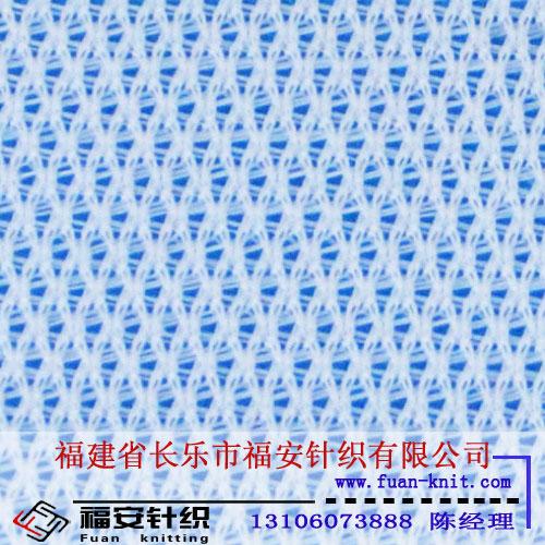 杭州/萧山/宁波网纱厂家13106073888陈经理