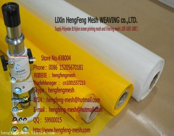 120T300目优质高张力聚酯网纱 印刷聚酯丝网纱 厂家直销