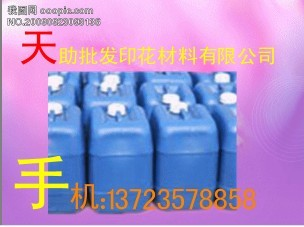 ∩_∩【厂家直销】天助TZ-∩_∩环保水性印花材料 冷烫金浆