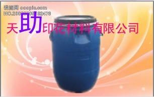 【厂家直销】天助TZ-环保织带白胶浆