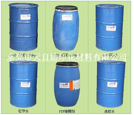 印花粘合剂|印花胶浆|高力固浆