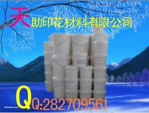 ═☆ 【促销让利】天助TZ-═☆环保印花材料+印花胶浆+固浆