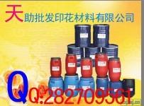 【厂家直销】天助TZ-环保高软发泡浆 高力固浆