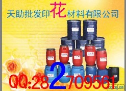 ●○【特价销售】天助TZ-●○—环保中发泡浆 高发泡浆●○—