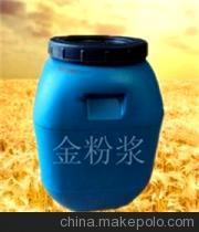 尼龙固浆,PTF增稠剂,水性胶浆,绒面发泡浆,抗氧化金粉浆
