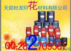 ≧▽≦【特价销售】天助TZ-≧▽≦环保立体厚版发泡浆≧▽≦