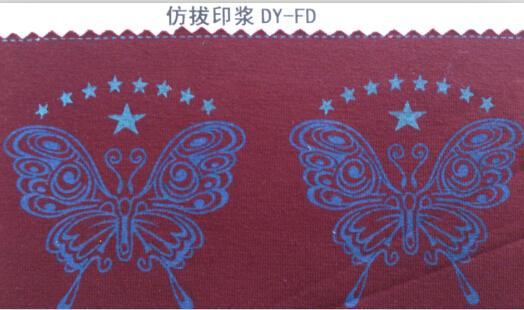 DY-FD仿拔印浆
