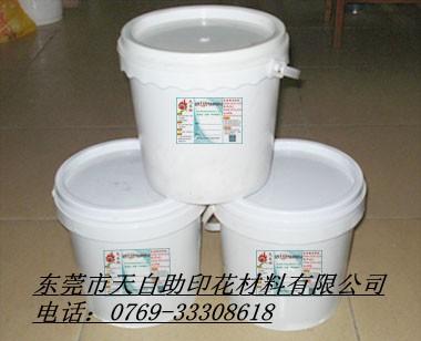 环保高牢度拔白浆 活性拔白浆 拔印浆印花胶浆