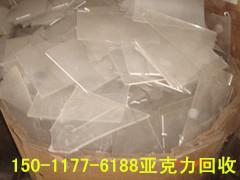 广州市黄埔区东区(废塑料回收公司)收购ABS胶头胶纸亚克力价格
