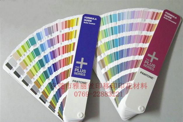 供应潘通PANTONE国际标准色卡 印刷调色色卡