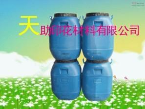 【厂家直销】?天助TZ-环保立体厚板浆